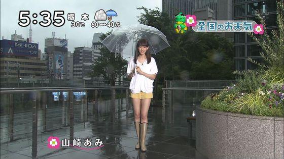 山崎あみ ズムサタのショートパンツ美脚と腋チラキャプ 画像30枚 8