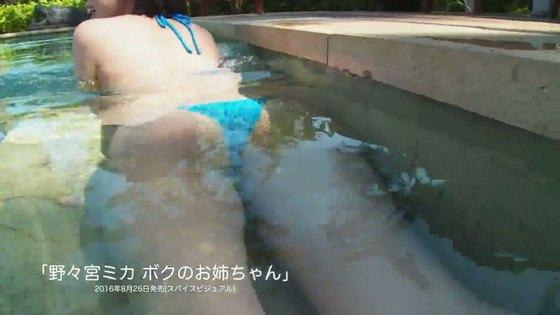 野々宮ミカ ボクのお姉ちゃんのFカップハミ乳キャプ 画像57枚 5