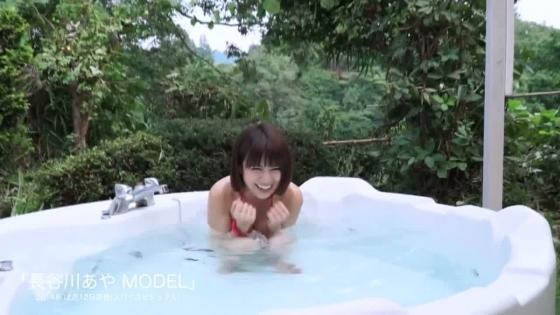 長谷川あや 読者モデルの水着姿DVDキャプ 画像50枚 21
