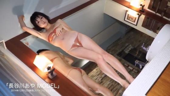 長谷川あや 読者モデルの水着姿DVDキャプ 画像50枚 41