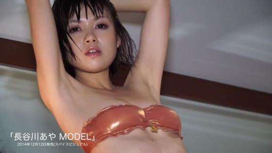 長谷川あや 読者モデルの水着姿DVDキャプ 画像50枚 42