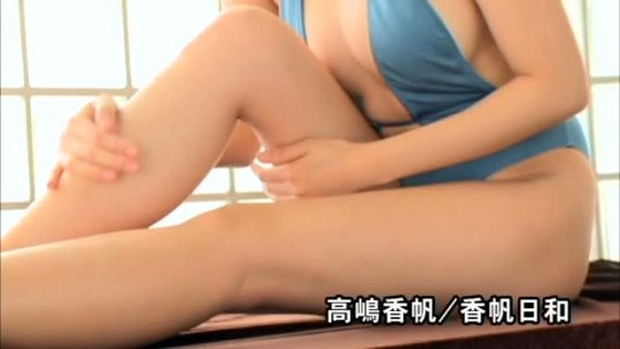 高嶋香帆 DVD香帆日和のEカップハミ乳キャプ 画像41枚 15