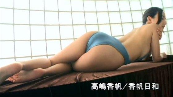 高嶋香帆 DVD香帆日和のEカップハミ乳キャプ 画像41枚 16