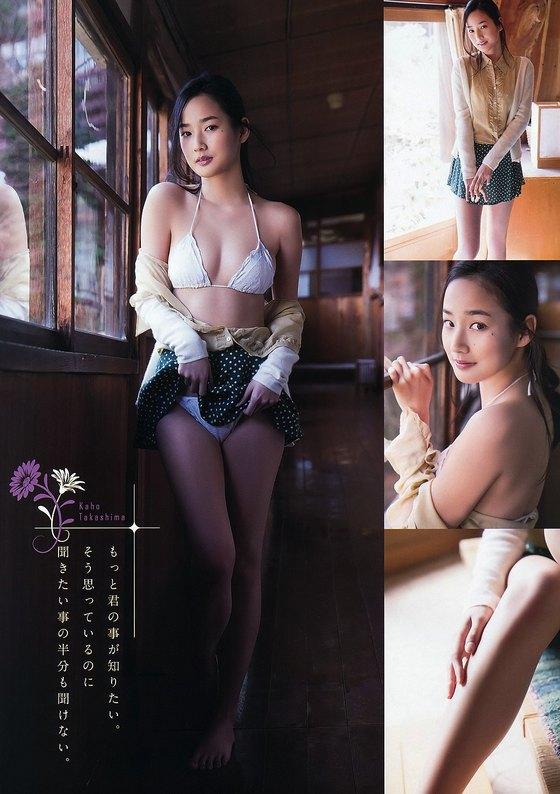 高嶋香帆 DVD香帆日和のEカップハミ乳キャプ 画像41枚 32