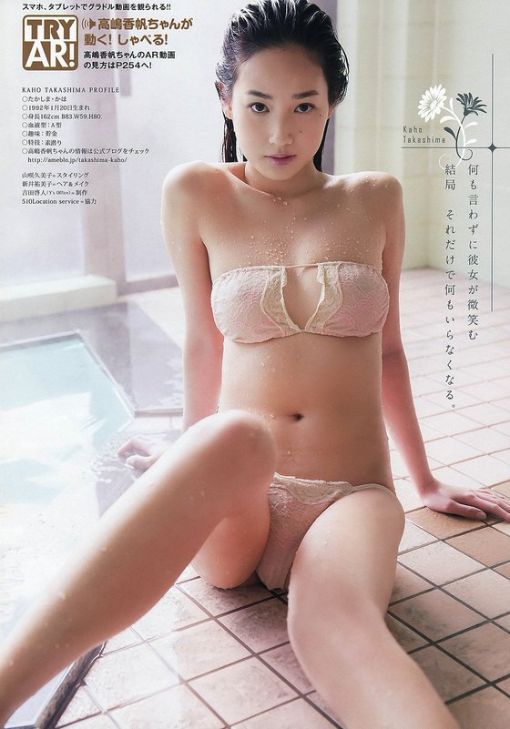 高嶋香帆 DVD香帆日和のEカップハミ乳キャプ 画像41枚 36