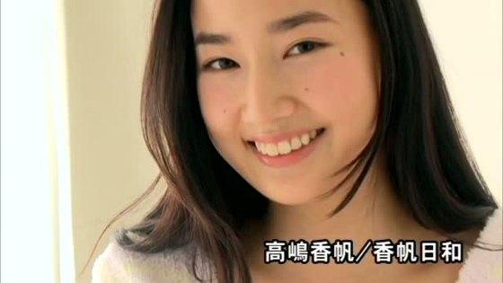 高嶋香帆 DVD香帆日和のEカップハミ乳キャプ 画像41枚 3