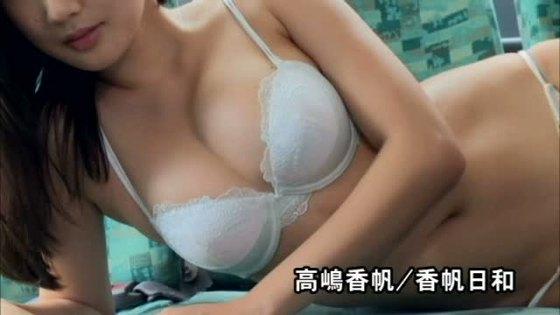 高嶋香帆 DVD香帆日和のEカップハミ乳キャプ 画像41枚 8