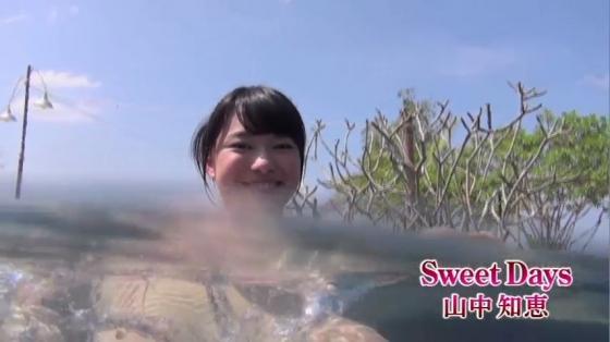 山中知恵 Sweet Daysのハミ乳&マン筋キャプ 画像97枚 25