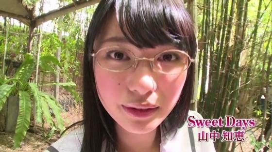 山中知恵 Sweet Daysのハミ乳&マン筋キャプ 画像97枚 2