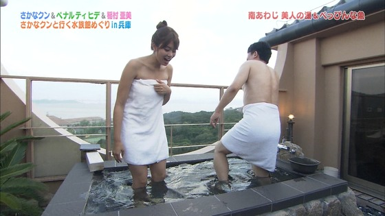 稲村亜美 ドラGO!のバスタオル入浴姿キャプ 画像30枚 22