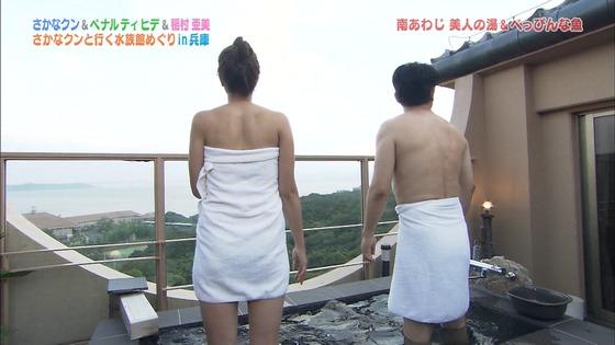 稲村亜美 ドラGO!のバスタオル入浴姿キャプ 画像30枚 23