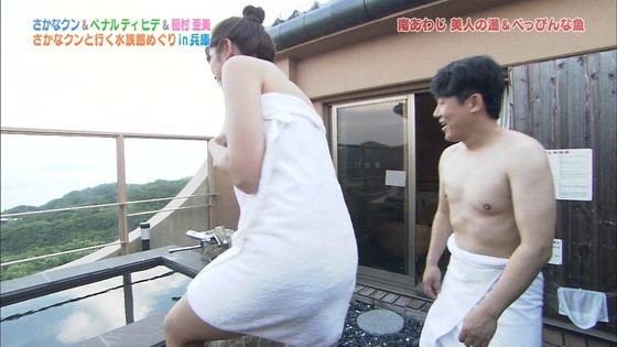 稲村亜美 ドラGO!のバスタオル入浴姿キャプ 画像30枚 24