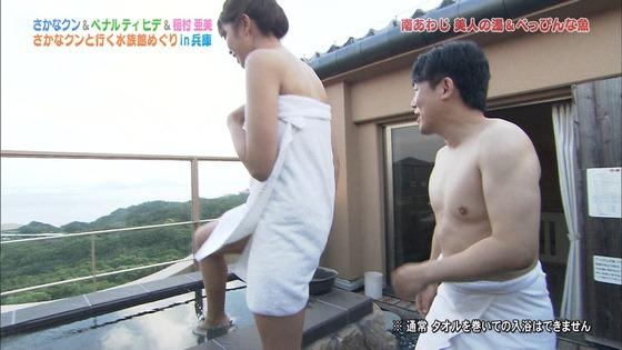 稲村亜美 ドラGO!のバスタオル入浴姿キャプ 画像30枚 25