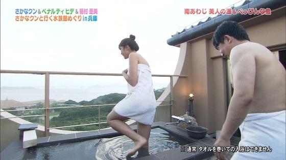 稲村亜美 ドラGO!のバスタオル入浴姿キャプ 画像30枚 29