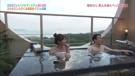 稲村亜美 ドラGO!のバスタオル入浴姿キャプ 画像30枚 30
