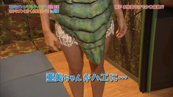 稲村亜美 ドラGO!のバスタオル入浴姿キャプ 画像30枚 9