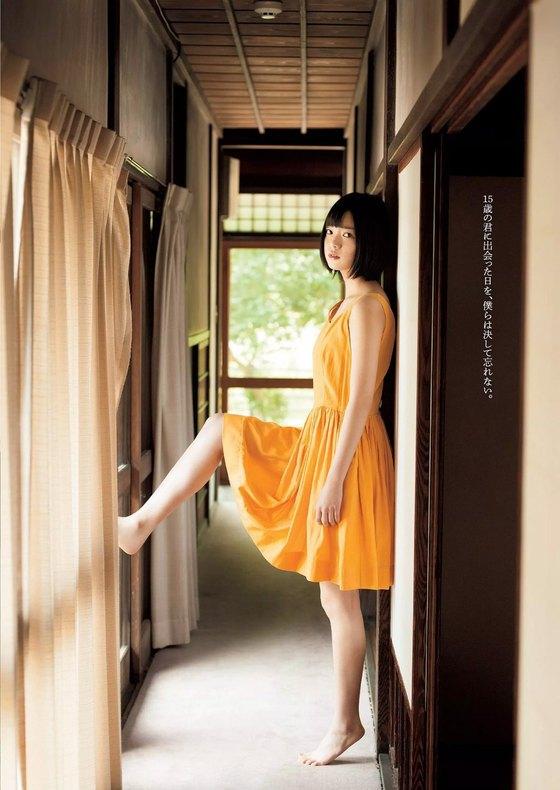 平手友梨奈 マガジンの可愛い制服姿グラビア 画像30枚 16