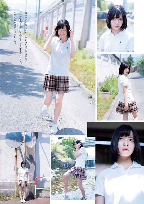 平手友梨奈 マガジンの可愛い制服姿グラビア 画像30枚 18
