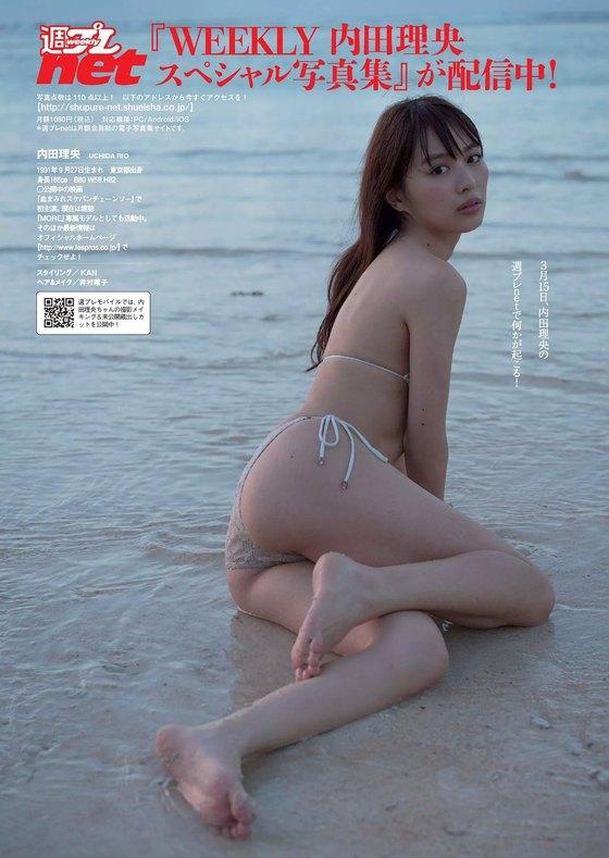 内田理央 週プレの水着姿Cカップ谷間&美尻グラビア 画像25枚 17