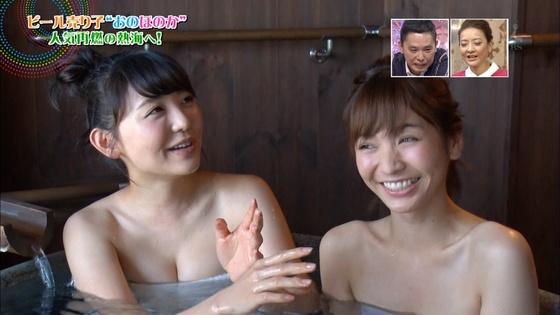 するがほのか サンジャポのバスタオル姿入浴キャプ 画像28枚 14