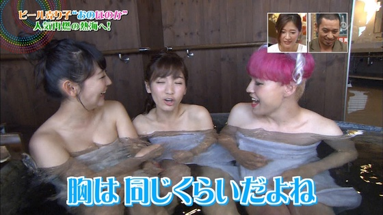 するがほのか サンジャポのバスタオル姿入浴キャプ 画像28枚 20
