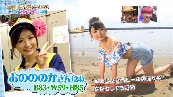 するがほのか サンジャポのバスタオル姿入浴キャプ 画像28枚 3
