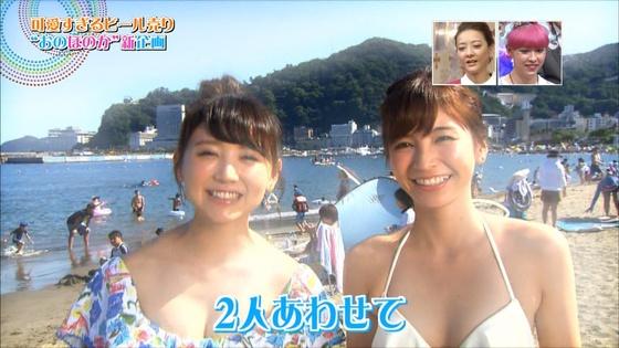 するがほのか サンジャポのバスタオル姿入浴キャプ 画像28枚 8