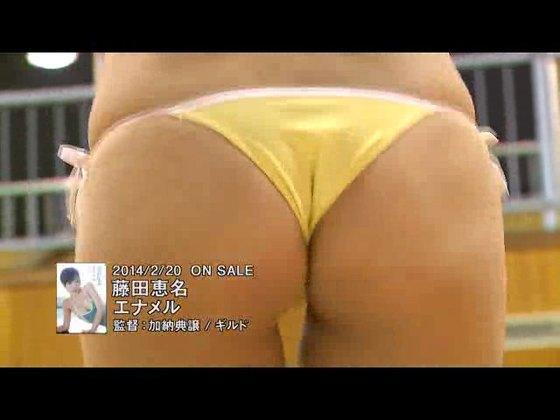 藤田恵名 フライデー袋とじのFカップセミヌードグラビア 画像47枚 22