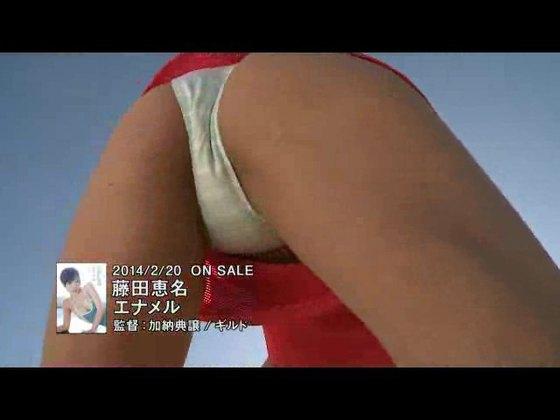 藤田恵名 フライデー袋とじのFカップセミヌードグラビア 画像47枚 24