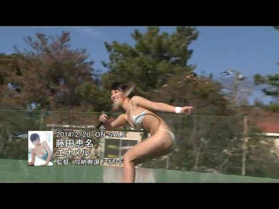 藤田恵名 フライデー袋とじのFカップセミヌードグラビア 画像47枚 25