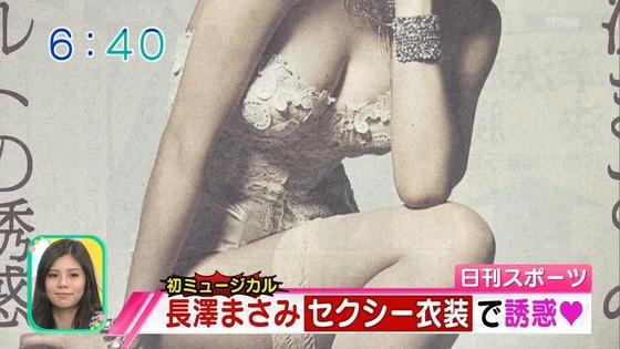 長澤まさみ ミュージカルキャバレーのセクシー下着姿 画像22枚 3