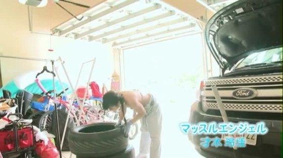 才木玲佳 DVDマッスルエンジェルの水着姿筋肉キャプ 画像65枚 32
