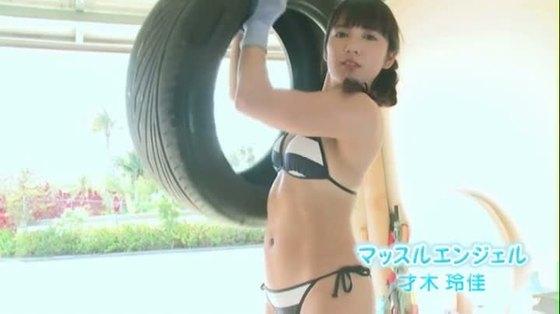 才木玲佳 DVDマッスルエンジェルの水着姿筋肉キャプ 画像65枚 33