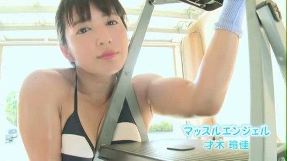 才木玲佳 DVDマッスルエンジェルの水着姿筋肉キャプ 画像65枚 35