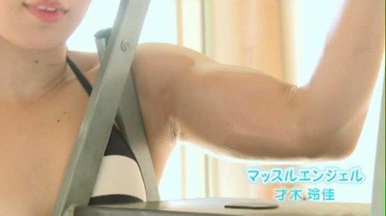 才木玲佳 DVDマッスルエンジェルの水着姿筋肉キャプ 画像65枚 36