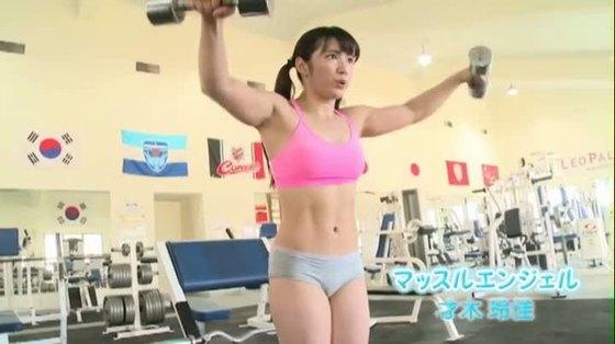 才木玲佳 DVDマッスルエンジェルの水着姿筋肉キャプ 画像65枚 41