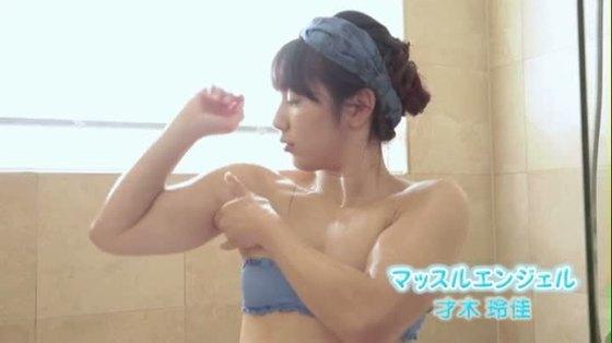 才木玲佳 DVDマッスルエンジェルの水着姿筋肉キャプ 画像65枚 45