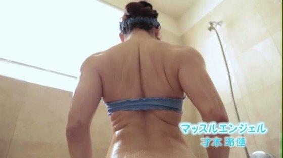 才木玲佳 DVDマッスルエンジェルの水着姿筋肉キャプ 画像65枚 47