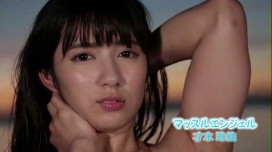 才木玲佳 DVDマッスルエンジェルの水着姿筋肉キャプ 画像65枚 55