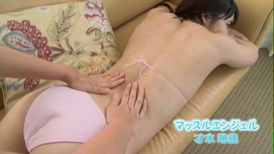 才木玲佳 DVDマッスルエンジェルの水着姿筋肉キャプ 画像65枚 64