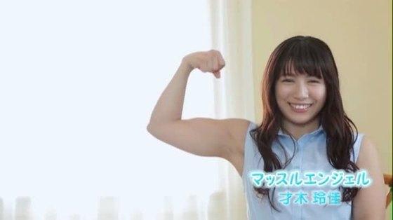 才木玲佳 DVDマッスルエンジェルの水着姿筋肉キャプ 画像65枚 65