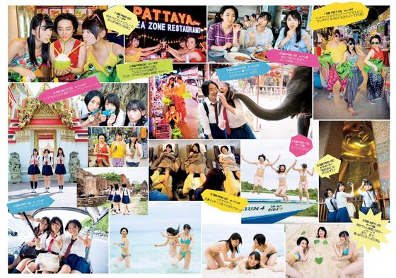 浅川梨奈 月刊ヤンマガの水着姿Eカップ谷間最新グラビア 画像33枚 10