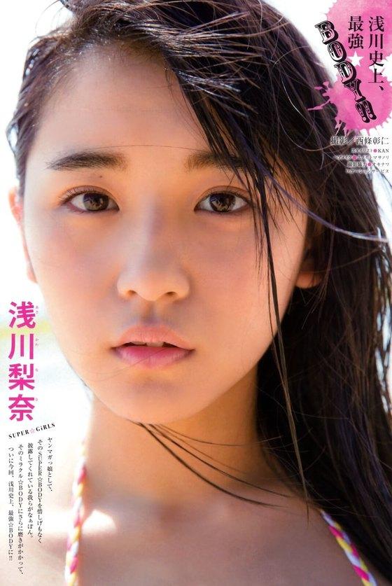 浅川梨奈 月刊ヤンマガの水着姿Eカップ谷間最新グラビア 画像33枚 2