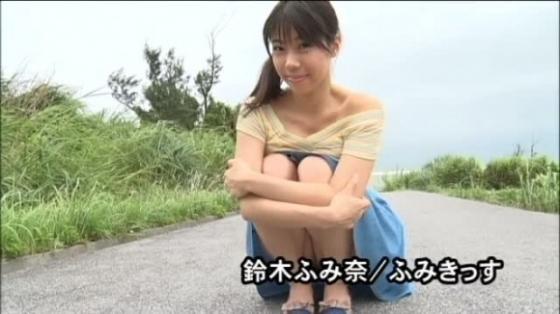 鈴木ふみ奈 DVDふみきっすのHカップ爆乳ハミ乳 画像37枚 24