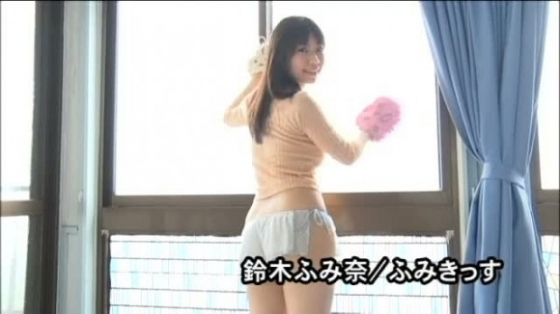 鈴木ふみ奈 DVDふみきっすのHカップ爆乳ハミ乳 画像37枚 27