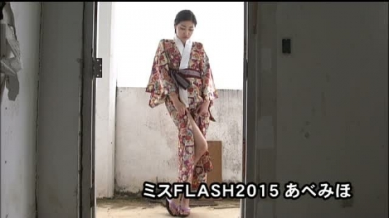 あべみほ DVDミスFLASH2015の股間食い込みキャプ 画像33枚 19
