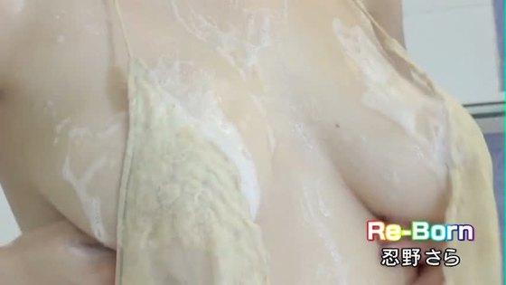 忍野さら Re-BornのGカップハミ乳&食い込みキャプ 画像65枚 40