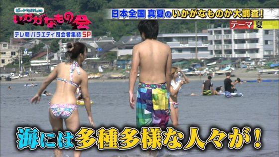ビーチの水着姿ギャルが映ったテレビ番組キャプ 画像32枚 19