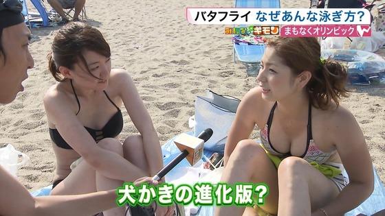 ビーチの水着姿ギャルが映ったテレビ番組キャプ 画像32枚 27