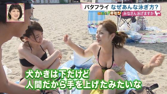 ビーチの水着姿ギャルが映ったテレビ番組キャプ 画像32枚 29